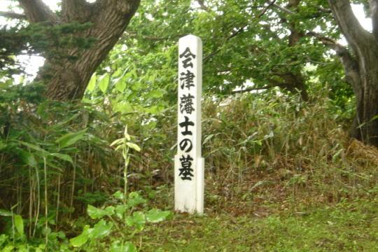 DSC04650-20080711-1331-Yagishiri-540+360